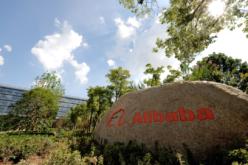 Alibaba Group Bukukan Pendapatan US$5,14 Miliar